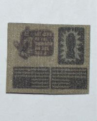 Very Hot US Army EOD: Patch Set