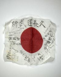 DiD Toys WWII Japanese Flag