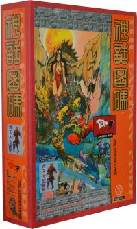 TAO Legend The Fantasy Code The Monkey King